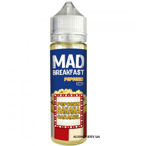 Жидкость Mad Breakfast - POPCORN 60 мл.